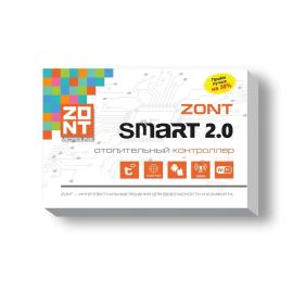 Отопительный контроллер GSM Wi-Fi ZONT Smart 2.0,
